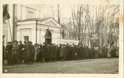 1917 m. lietuviai gegužės pirmosios demontracijoje Smolenske. 1917
