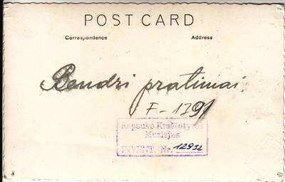 Jakovas Vincbergas. Marijampolės mokinių šventė. 1900