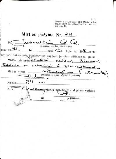 Rimanto Juknevičiaus (1966-08-09-1991-01-13) mirties pažyma 1991-01-13