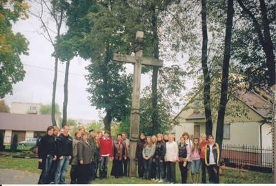 Algimantas Lelešius. Kryžius vyskupui kankiniui Vincentui Borisevičiui. 0200-11-26