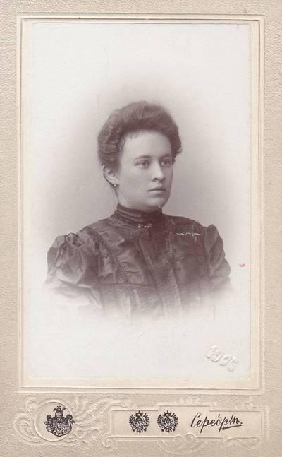 Serebrine. Nuotrauka. Nežinomos moters portretas. 1906