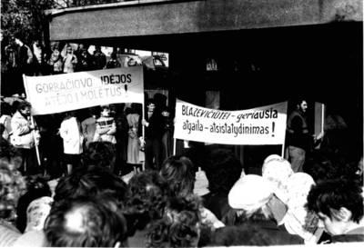 Steponas Antanavičius. Fotografija. 1990