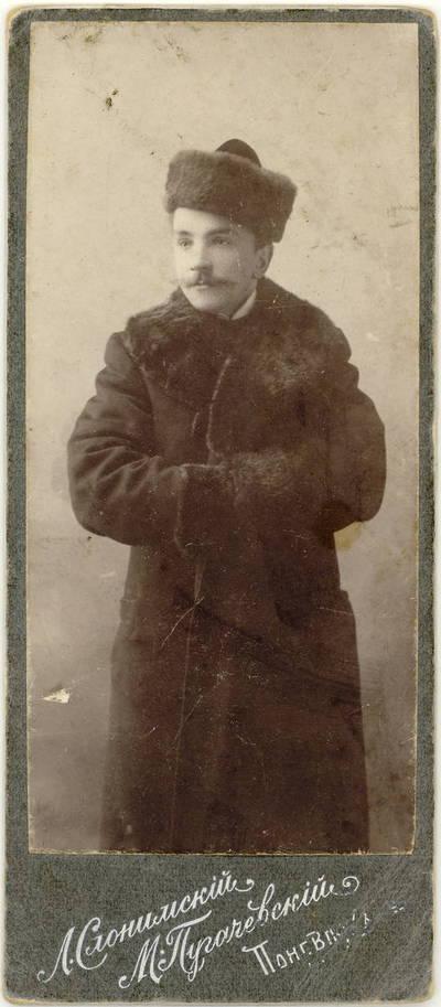 Zigmantas Moigis / Zigmantas Moigis. - apie 1910