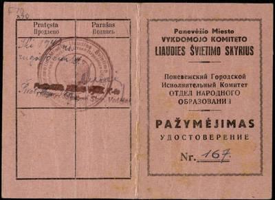 Panevėžio II-osios mergaičių gimnazijos mokytojos Julijos Juodeškaitės-Rapšienės pažymėjimas Nr. 167 / Panevėžio miesto Vykdomasis komitetas. - 1945.09.27