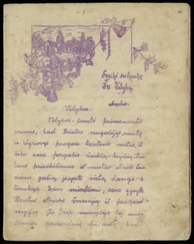 Palaužta lelija. Nr. [3]. - 1933