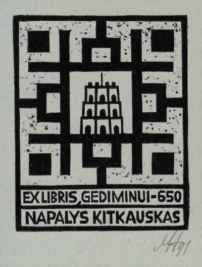 Ex libris Gediminui - 650. Napalys Kitkauskas / Henrikas Mazūras. - 1991