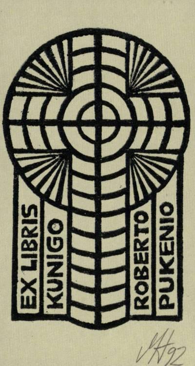 Ex libris kunigo Roberto Pukenio / Henrikas Mazūras. - 1992