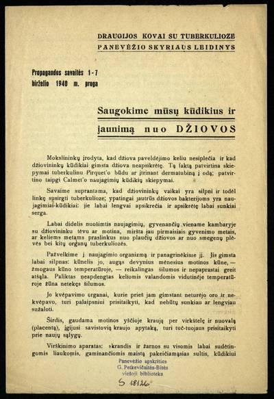 Saugokime mūsų kūdikius ir jaunimą nuo džiovos / A. Didžiulis. - 1940