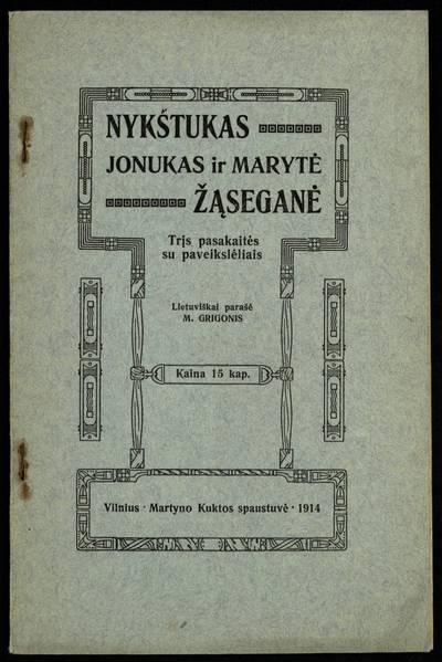 Nykštukas / [Jacob Grimm, Wilhelm Grimm]. - 1914