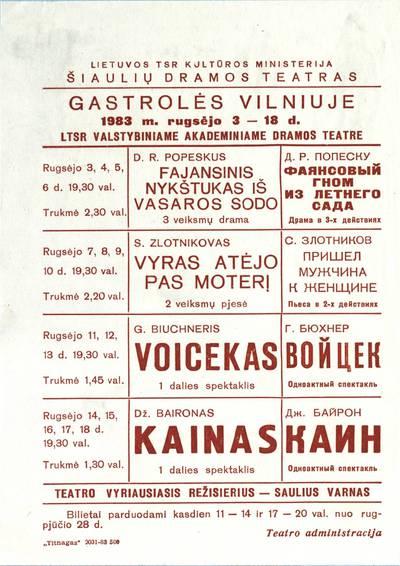 Šiaulių dramos teatro spektakliai (1931-2000). Fajansinis nykštukas iš vasaros sodo. [Šiaulių dramos teatro gastrolių Vilniuje 1983 metais afiša] / Dumitrus R.Popeskus. - 1983
