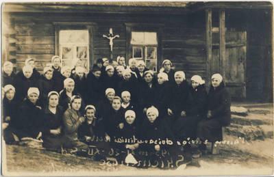 Nežinomas fotografas. Namų ruošos kursų dalyvės Skiemonyse. 1939-11-26