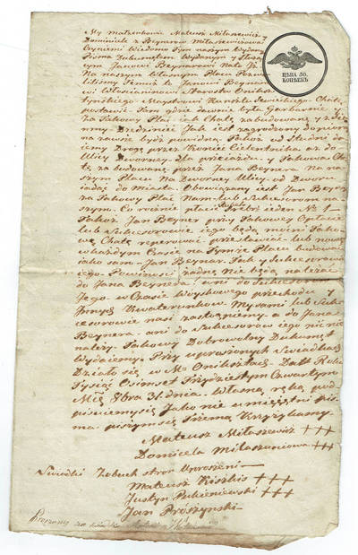 Notarinis aktas dėl žemės nuosavybės