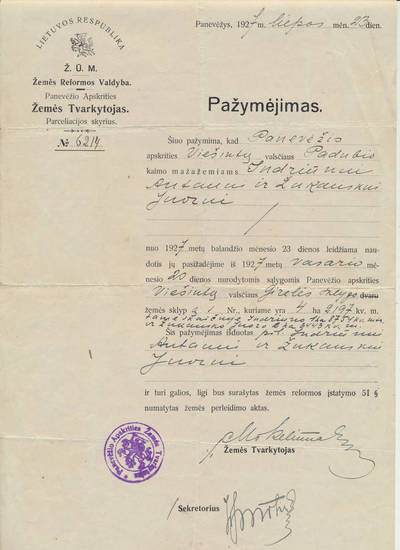 Žemės reformos valdybos pažymėjimas dėl žemės sklypo naudojimo. 1927-07-23