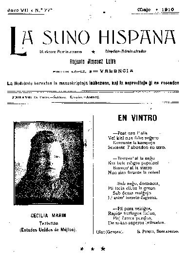 La suno hispana, [1910], n. 077, jaro VII