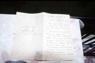 Δικηγορική επιστολή