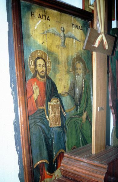 Ιερά εικόνα Αγίας Τριάδος