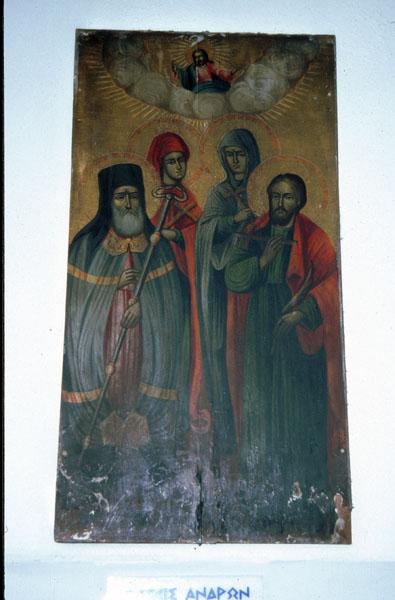 Ιερά εικόνα οικογένειας του Αγίου Γρηγορίου