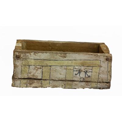 Ushabty container Artistic Artifact E 0.9.40420 corpo - Image