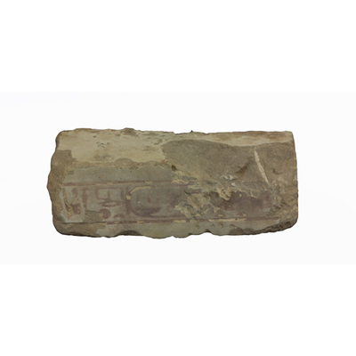 Foundation brick on behalf of Tutankhamun Artistic Artifact E 997.02.02 - Image