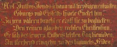 Teil einer Wandvertäfelung mit dem Schrifttext zu Justus Jonas (M.069, Reformatorenzimmer)