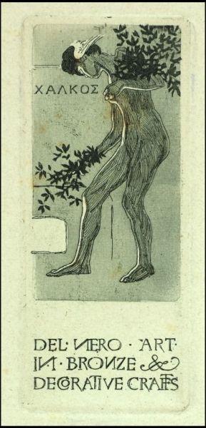 Petrucci, Carlo Alberto  [Figura mitologica]