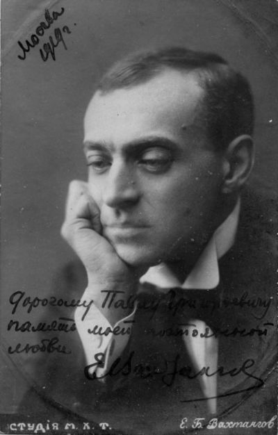 Režisieriaus, aktoriaus Jevgenijaus Vachtangovo portretas