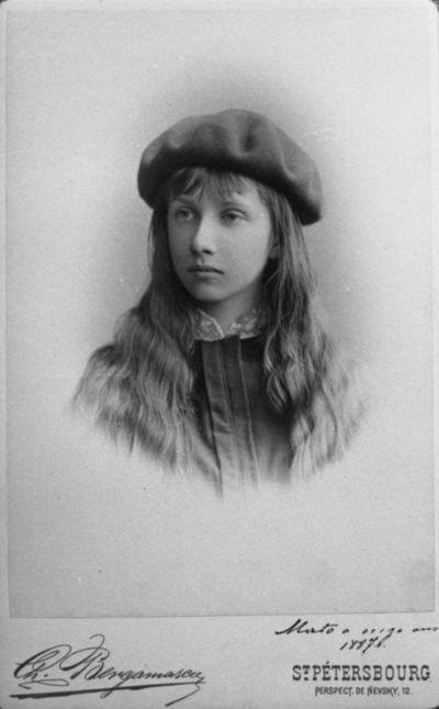 Varvaros Moškovos portretas