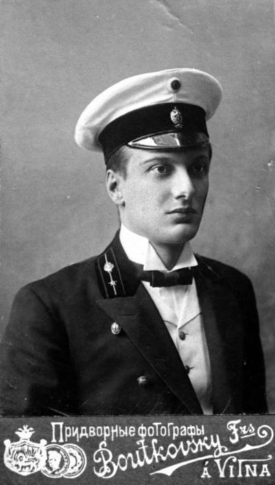 Varvaros Puškinos sūnėno portretas