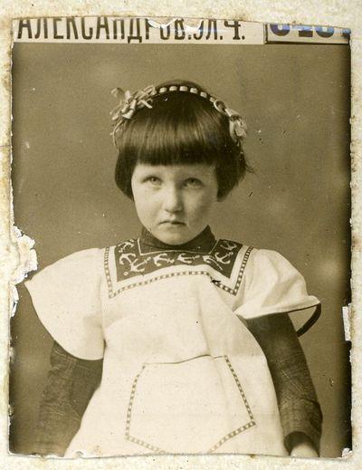 Elena Šikšnytė (1912–1991). Voronežas, 1917 metai