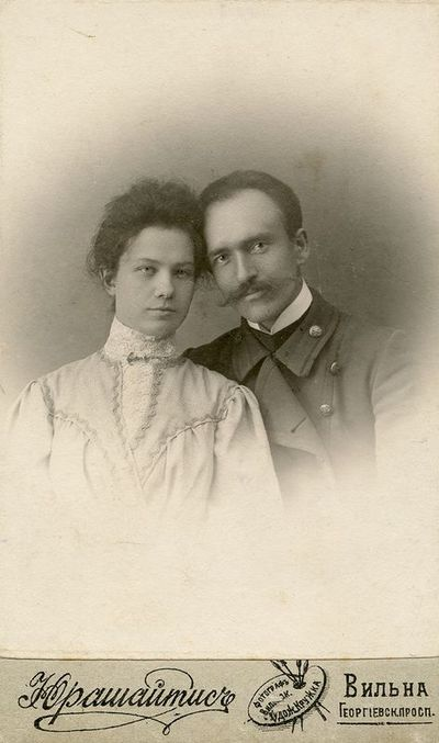 Marija ir Jurgis Šlapeliai po vestuvių