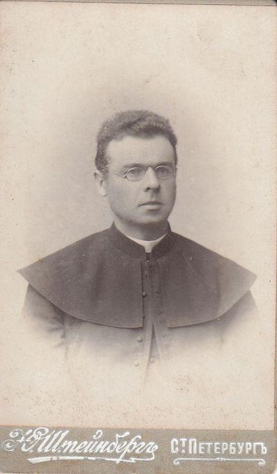 Fotonuotrauka. Poetas, kunigas Maironis