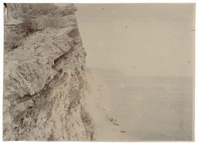 "Fotografija ""Uola prie jūros"""