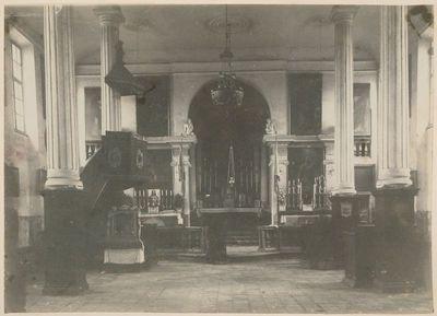 Pašilės bažnyčios centrinis altorius