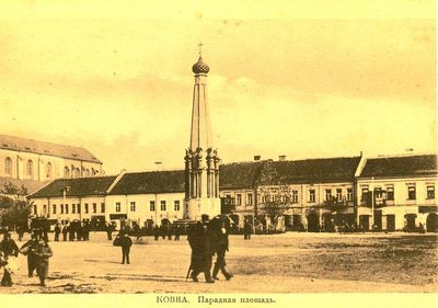 Kaunas. Rotušės aikštė