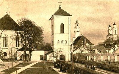Kauno Šv. Trejybės bažnyčia