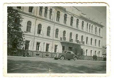 Aušros mergaičių gimnazijos pastatas. Kaunas