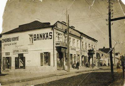 Pastatas Vytauto g. Marijampolėje  1928 m.