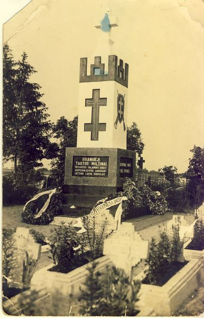 Paminklas Kupiškio kapinėse