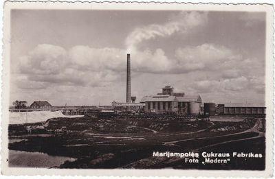 Marijampolės cukraus fabrikas1931m.