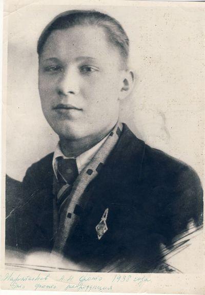 Martynovas Anatolijus Nikolajevičius 1938