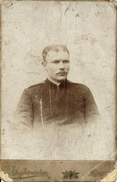 Martyno Leonavičiaus portretas