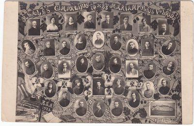 Marijampolės Realinės gimnazijos V -oji laida 1923 m.