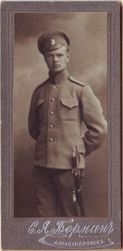 Juozas Gruodis - karo kapelmeisteris carinėje kariuomenėje