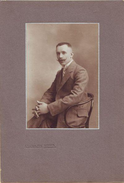 Juozas Katelė