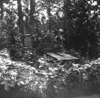 Šeimyninės Grigorijaus ir Varvaros Puškinų kapinės