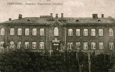 Švenčionių moterų mokykla