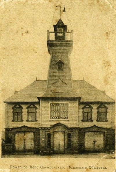 Švenčionių miesto gaisrinė carinės okupacijos metu