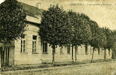 Švenčionių miesto mokykla