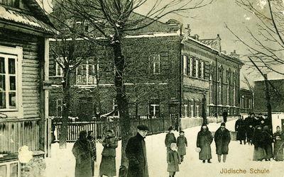Žydų mokykla