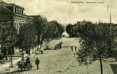 Švenčionių miesto Vilniaus gatvės dalis